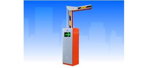 Barie tự động ST200 Gate Folding Arm
