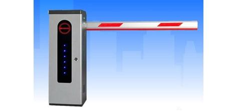 Barie tự động Parking Gate ST-D107